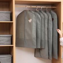 6pcs Heart Clothes Dust Cover
