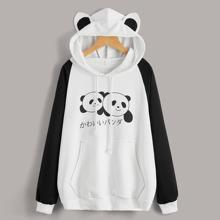 Sudadera con estampado de letra japonesa y panda