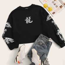 Chinese Dragon and Letter Graphic Print Drop Shoulder Pullover