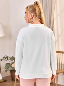 Plus Drop Shoulder Quarter Zip Sweatshirt