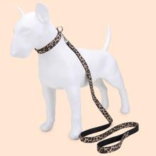 1 Stueck Hund Halsband und 1 Stueck Leine mit Leopard Muster