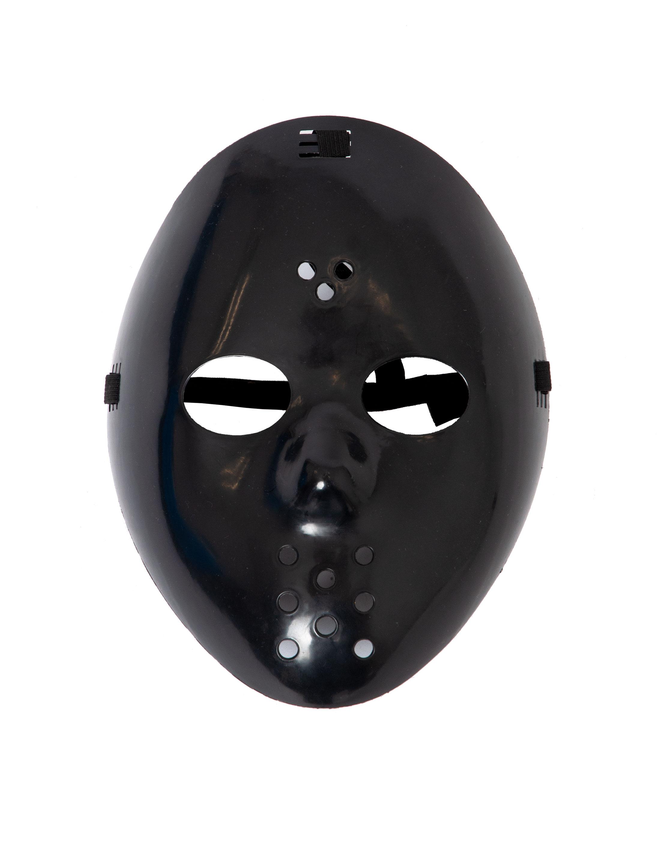 Kostuemzubehor Maske Hockey schwarz