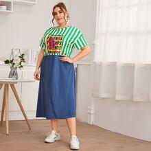 Plus Striped Letter Graphic Combo Dress