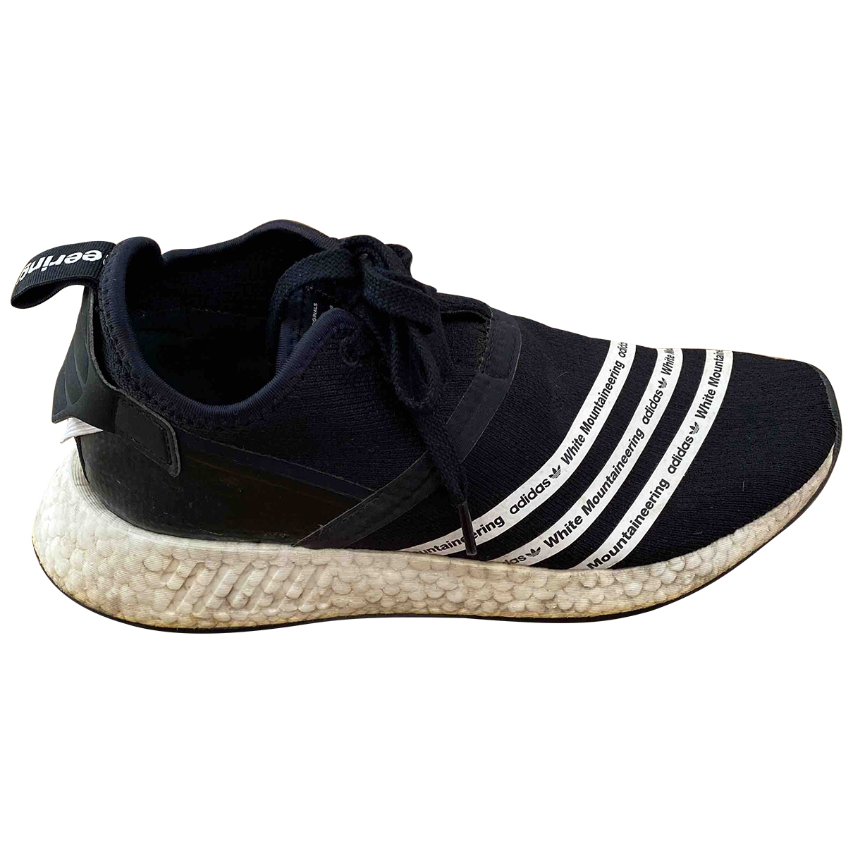 Adidas Nmd Sneakers in  Schwarz Polyester