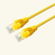 5M Netzwerk Kabel