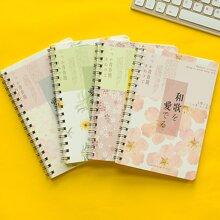 1 Pack Zufaelliges Notizbuch mit Blumen Muster Decke