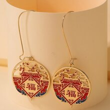 Chinese Letter Patter Hollow Round Earrings
