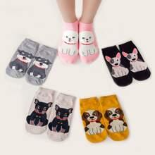 5 pares calcetines con estampado de perro de dibujos animados