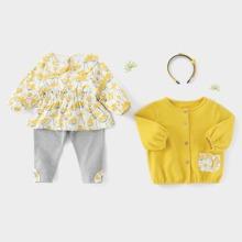 3 Stuecke Bluse mit Blumen Muster & Mantel mit Knopfen & Hose