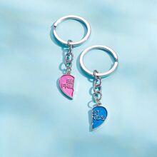 2pcs Letter Design Heart Charm Keychain