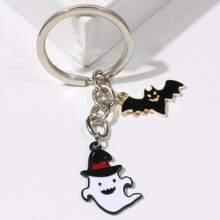 Halloween Ghost Keychain