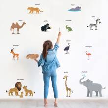Kinder Wandaufkleber mit Karikatur Tier Muster