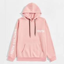 Guys Letter Graphic Drawstring Hooded Sweatshirt