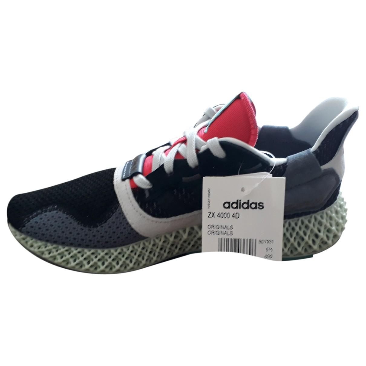 Adidas ZX Sneakers in  Bunt Leinen