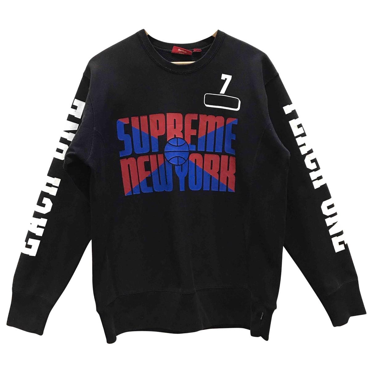 Supreme \N Pullover.Westen.Sweatshirts  in  Schwarz Baumwolle