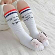 Calcetines de bebe de rayas