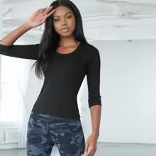 Tailliertes Baumwolle Yoga Top