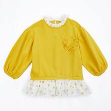 Sweatshirt mit Kontrast am Saum und Rueschenbesatz