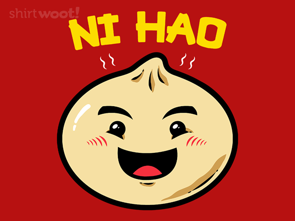 Ni Hao T Shirt