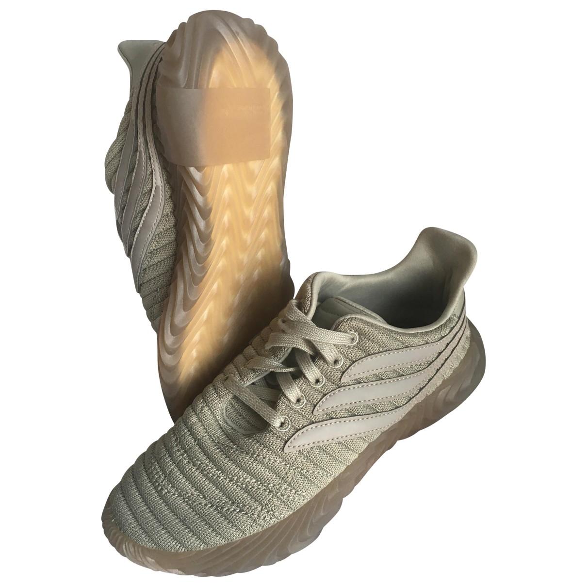 Adidas - Baskets   pour femme en toile - beige