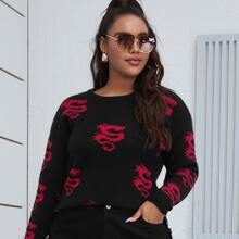 Pullover mit sehr tief angesetzter Schulterpartie und Grafik Muster