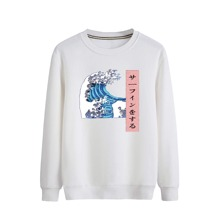 Men Ocean Wave And Japanese Letter Graphic Sweatshirt