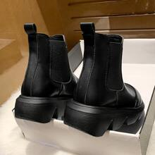 Minimalist Lug Sole Chelsea Boots