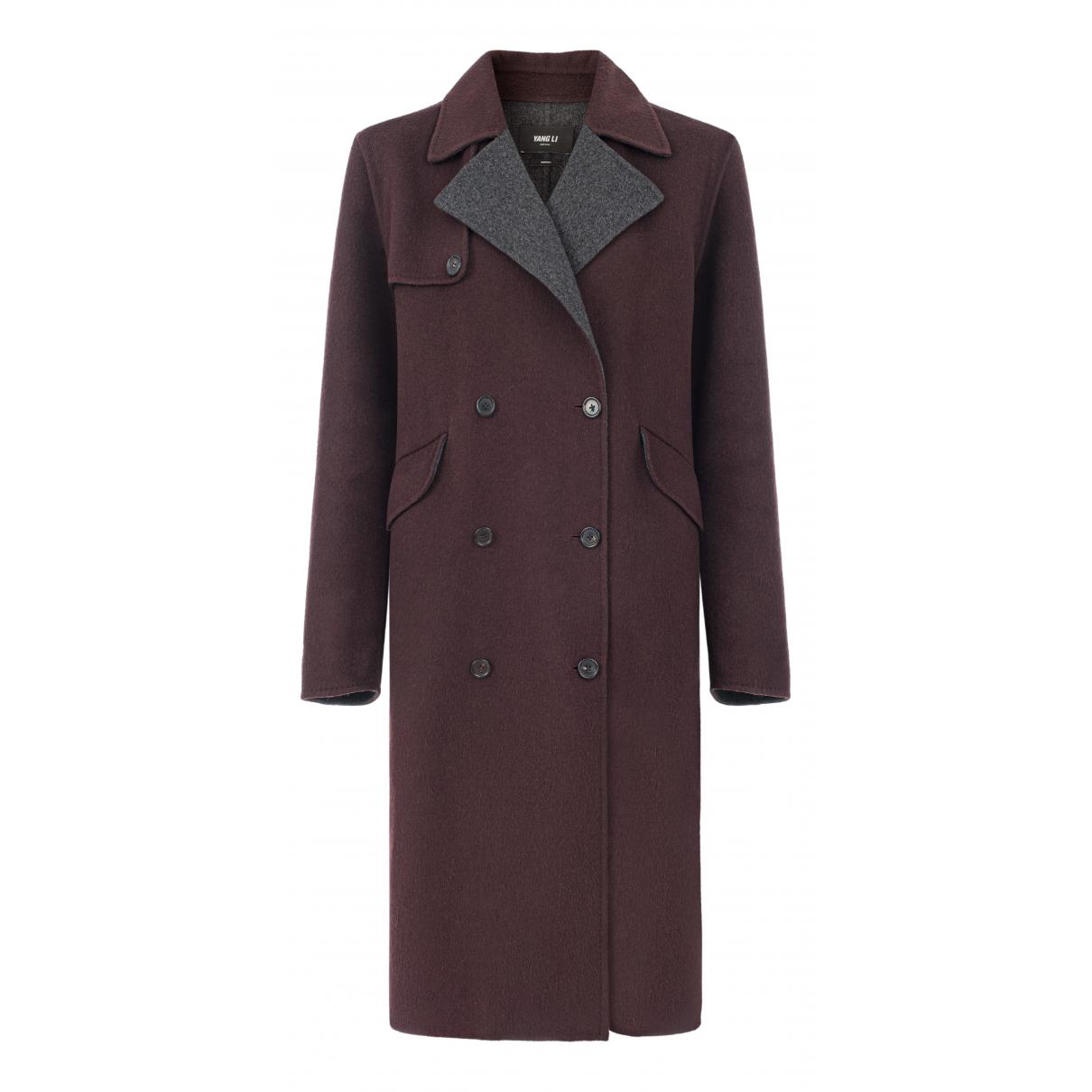 Yang Li - Manteau   pour femme en laine - bordeaux