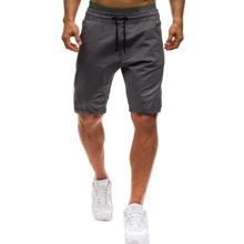 Grau  Knopfe  Einfarbig Laessig Maenner Shorts
