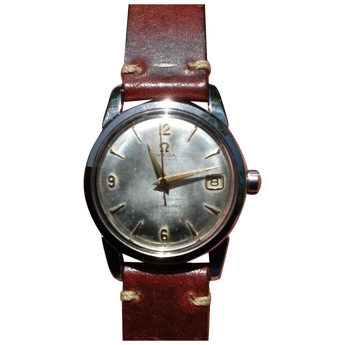 Autre Marque \N Uhr in  Silber Silber