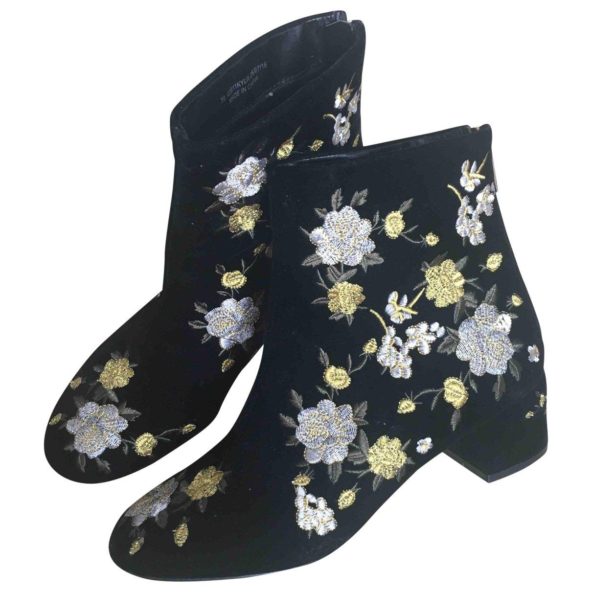 tophop \N Multicolour Velvet Boots for Women 39 EU