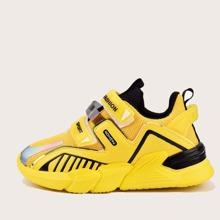 Jungen Sneakers mit Netzeinsatz und Klettverschluss