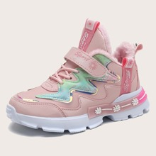 Girls Fur Lined Wide Fit Sneakers