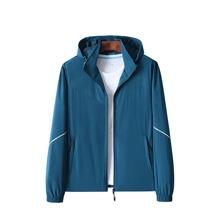 Sports Jacke mit Kapuze ohne T-Shirt