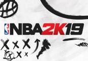 NBA 2K19 EU Steam CD Key