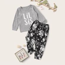 Conjunto de pijama de niñitas con estampado floral de letra