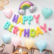 21pcs Birthday Decorative Balloon Set
