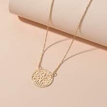 Hollow Out Round Charm Necklace