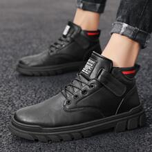 Men Letter Patch Lace-up Front Combat Boots