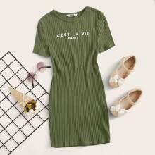 Maedchen Strick Kleid mit Buchstaben Grafik