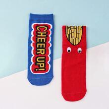 2 Paare Socken mit Buchstaben Grafik