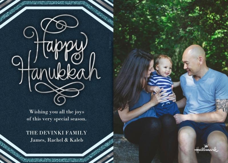 Hanukkah Photo Cards 5x7 Cards, Premium Cardstock 120lb with Elegant Corners, Card & Stationery -Glitter Happy Hanukkah