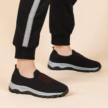 Slip On Sneakers mit niedrigem Schaft