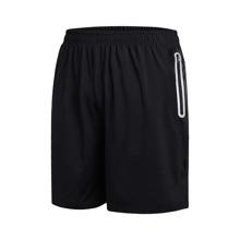 Sports Shorts mit Reissverschluss