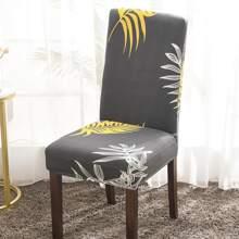 Funda de silla elastica estampado hoja