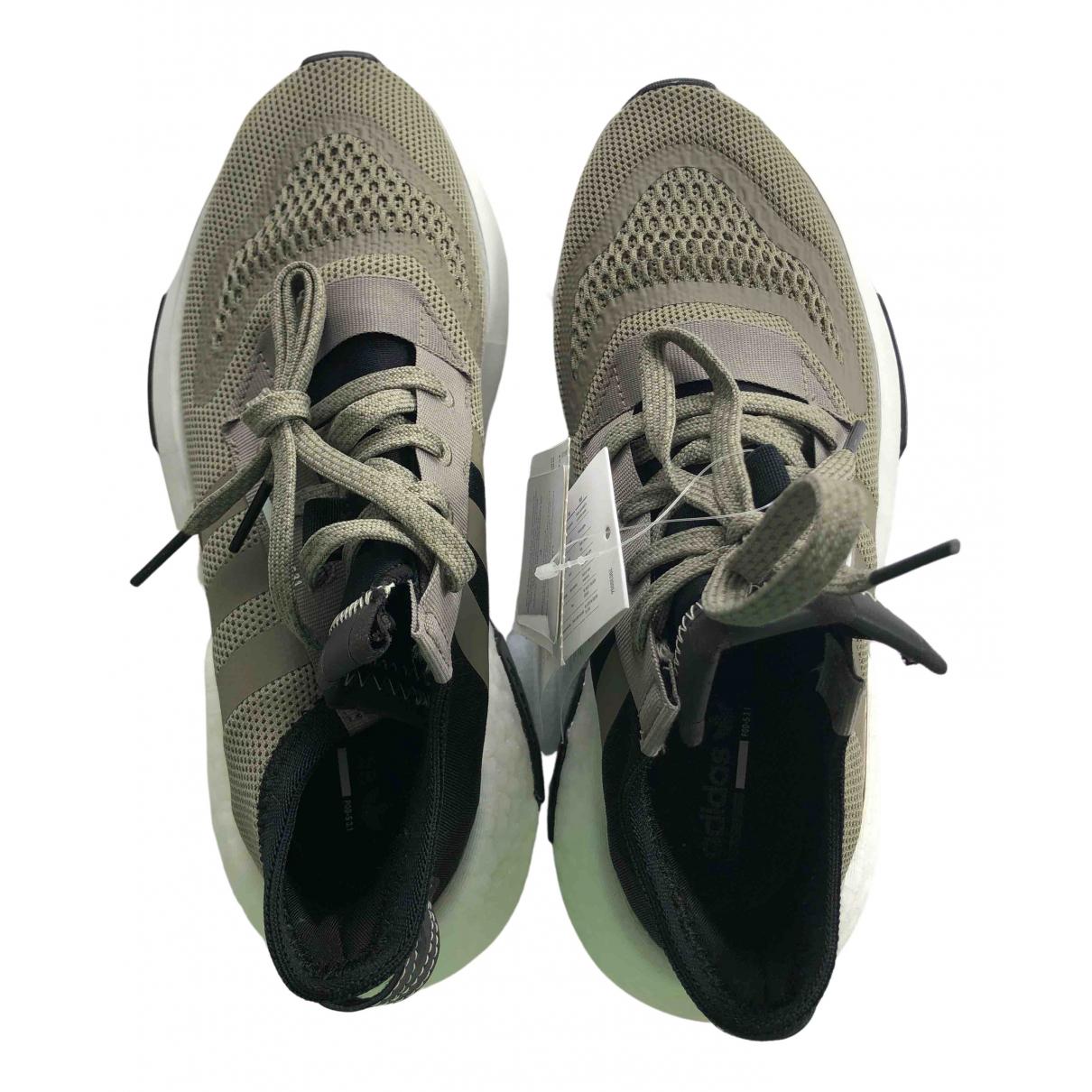 Adidas - Baskets   pour femme - vert