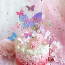 1pc Butterfly Birthday Cake Topper