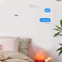 Message Dialogue Wall Sticker