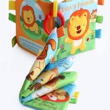 Baby Palm Stoff Buch
