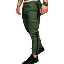Guys Side Tape Flap Pockets Cargo Pants